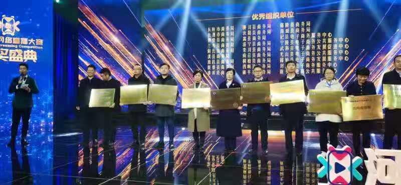 直播经济fengqi时 beplay国jiping果下zai电商又获奖