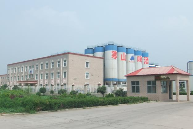 xin乡市寒shan啤酒有限公司